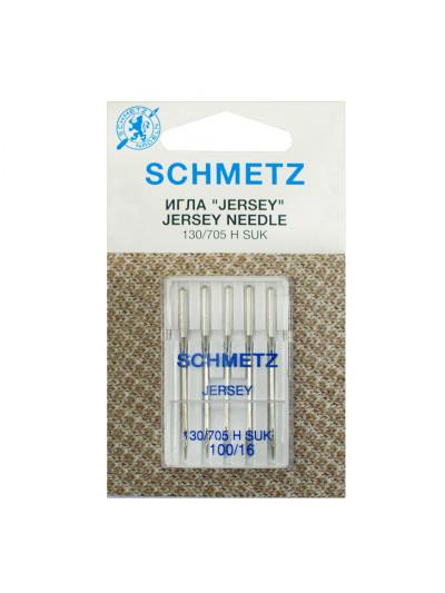 Schmetz Джерси 100/5